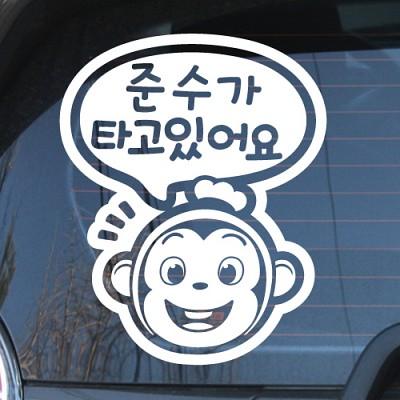 [코코몽 주문제작] 차량용스티커 코코몽