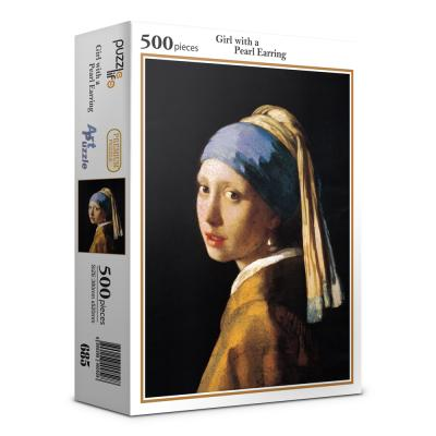 500피스 진주 귀걸이를 한 소녀 직소퍼즐 PL685