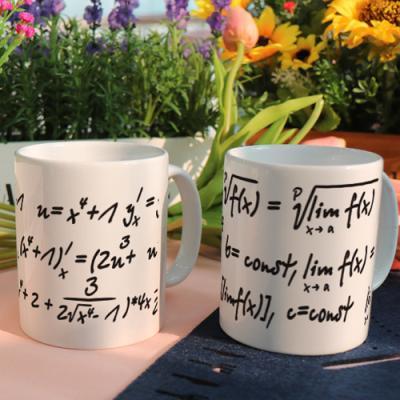 cf968-디자인머그컵2p-어지러운수학공식2