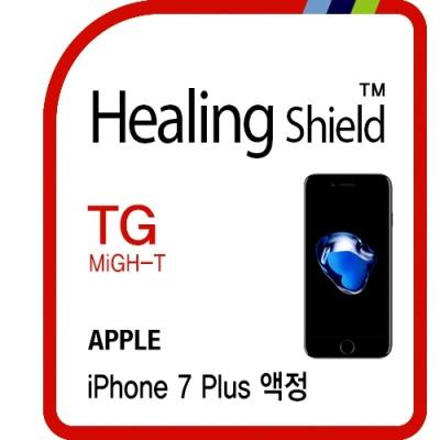 아이폰7 플러스 강화유리필름 1매+버츄얼스킨 1매
