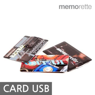 [메모렛] 레트로 파스텔 128G 카드형 USB메모리