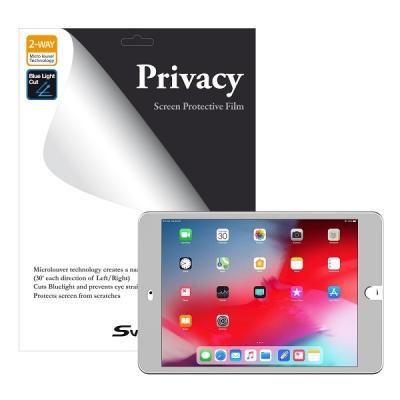 에스뷰 iPad mini 5세대 액정보호 정보 보안필름 SPFHC2-IPADM5