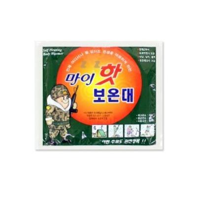 샤인빈 휴대용 보온대96 핫팩 찜질 손난로 발난로