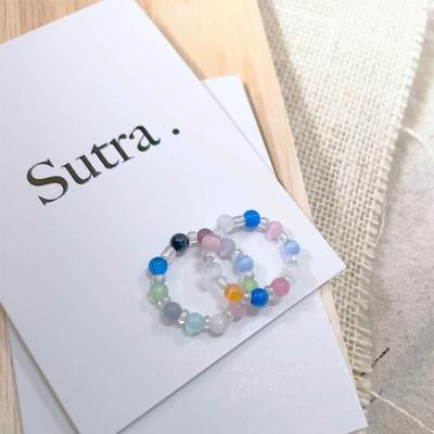 수트라 파스텔 묘안석 원석 반지 (파스텔)