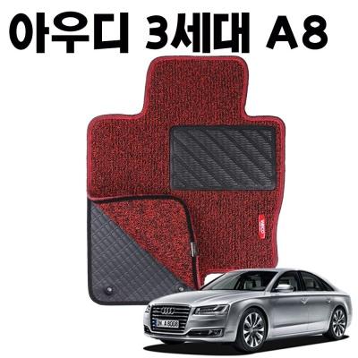 아우디 3세대 A8 이중 코일 차량 차 발 깔판 매트 Red