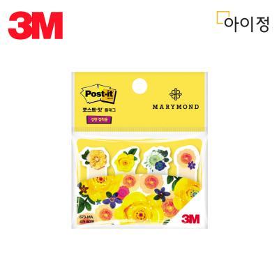 3M 포스트잇 플래그 670-MA1 노란장미 마리몬드 팩