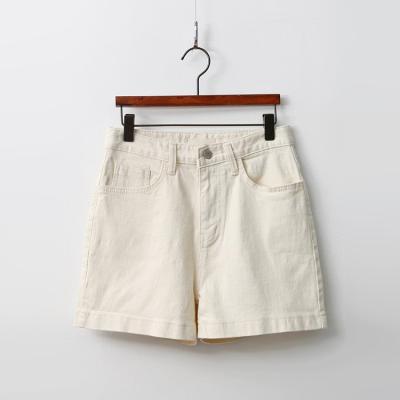 Cheese Denim Shorts