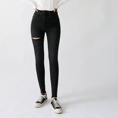 Black Super Skinny Jeans