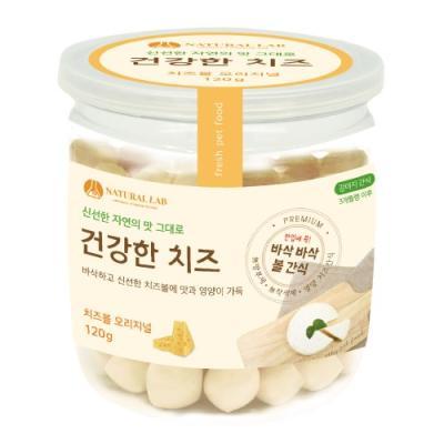 [건강한치즈] 애견간식 치즈볼 120g