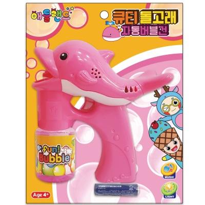 큐티 돌고래 자동버블건 핑크 / 비눗방울