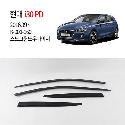 [경동] K901-160 i-30PD전용 스모그 썬바이저