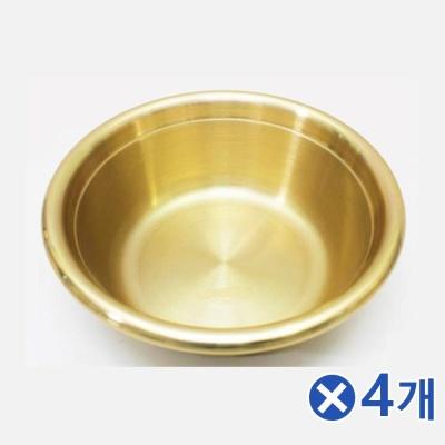 황양푼 다용도 양푼이 21cm 4개 양은그릇 식기 비빔밥
