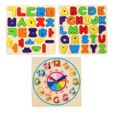 원목 한글+알파벳+시계꼭지퍼즐 세트