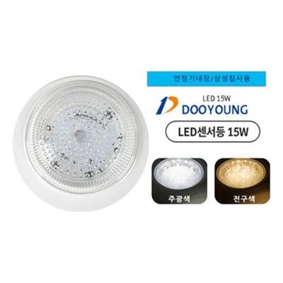 두영 LED직부 안정기내장형 삼성칩 욕실조명