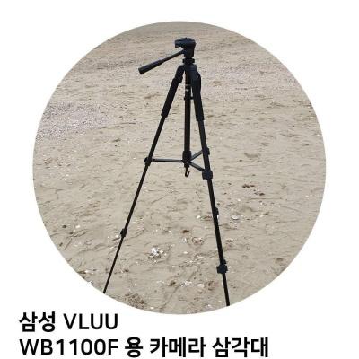 삼성 VLUU WB1100F 용 카메라 삼각대