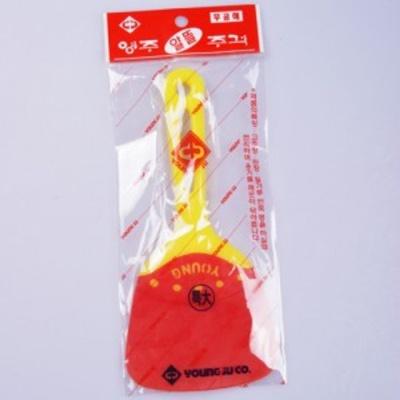 영주 알뜰주걱 특대 밥통 수저 조리기구