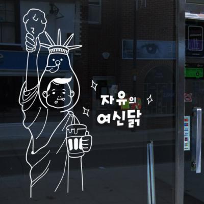 ib183-자유의여신닭_그래픽스티커