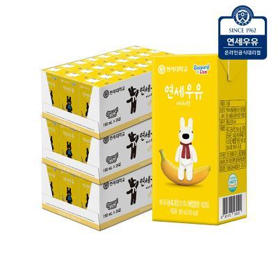 [연세우유] 연세 가스파드 바나나 우유 190ml (72팩)