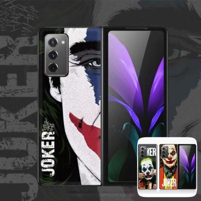 갤럭시Z폴드2 조커 캐릭터 슬림핏 하드 핸드폰 케이스