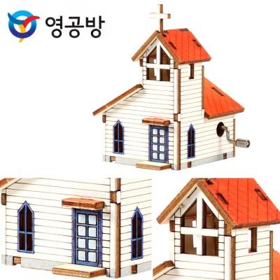 오르골 교회B YM862 2 건축물 만들기 조립완구 건물
