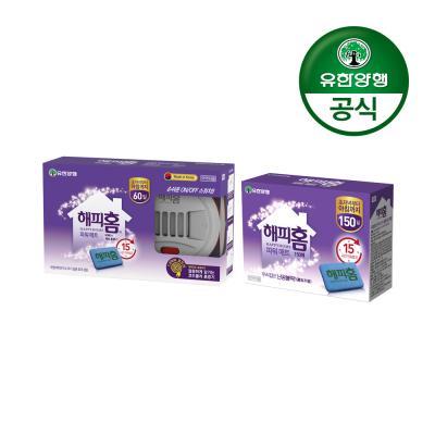 해피홈 New 파워매트형전기훈증기+리필60매+리필150매