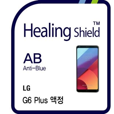 LG G6 플러스 안티블루 필름 2매+후면 버츄얼스킨 1매