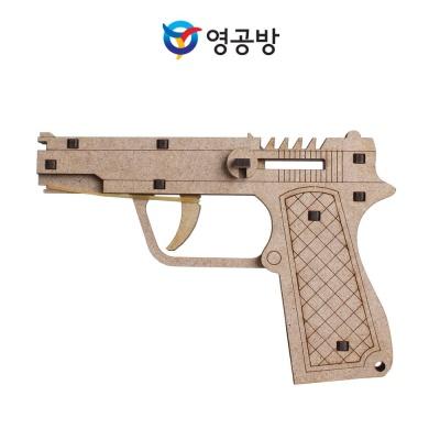 영공방 베레타 권총 고무줄총 장난감 조립 제작 킷