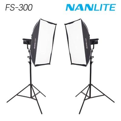 난라이트 FS-300 소프트박스 90x60 투스탠드 세트