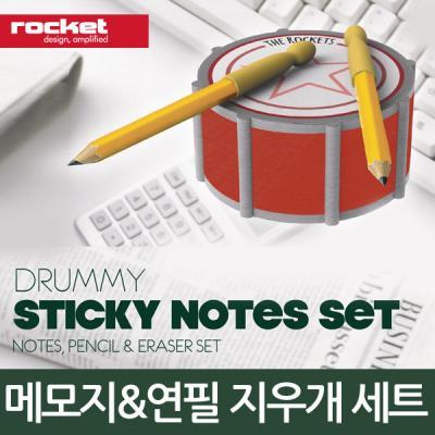 로켓디자인 사무 오피스 용품 메모지 연필 지우개 세트