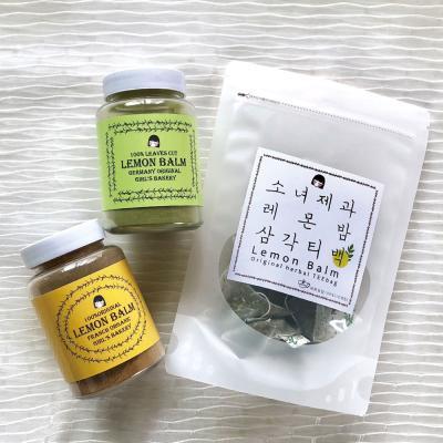 소녀제과 프랑스산 레몬밤추출분말