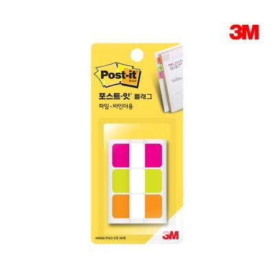 3M 포스트잇 플래그 인덱스탭 686SS-PGO