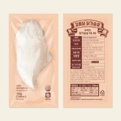 [원더그린] 감동닭 수비드 오리지널 닭가슴살