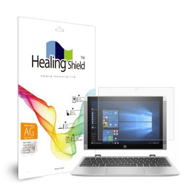 HP X2 210 G2 종이질감 지문방지 액정보호필름