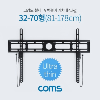 Coms TV 벽걸이 거치대 하중 45kg 받침대 스탠드