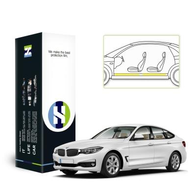 BMW 3GT 2020 자동차용품 PPF 필름 도어스텝 세트