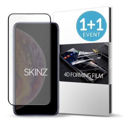 스킨즈 아이폰XS 4D 포밍 풀커버 액정보호 필름 (2장)