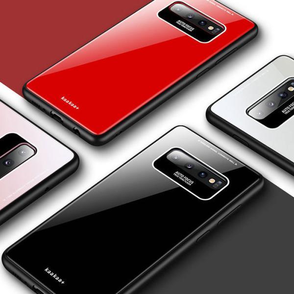 글라스 범퍼케이스(아이폰11)