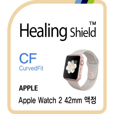 애플 워치2 42mm CurvedFit 고광택 2매+심박센서 2매