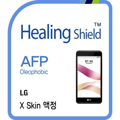 LG X 스킨 올레포빅 액정보호필름 2매