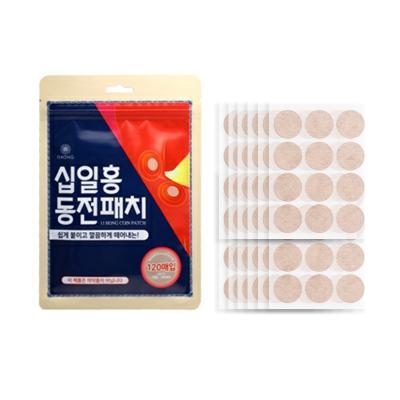 십일홍 건강패치 동전패치 (120매)