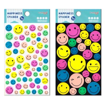 웃음과 행복을 주는 스티커/스마일