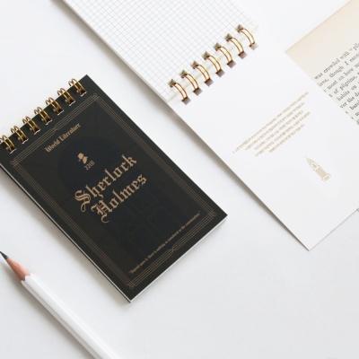세계문학 미니 수첩
