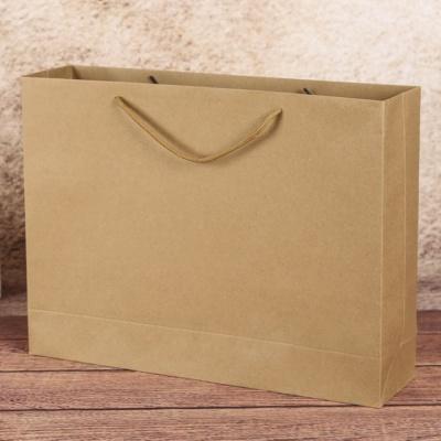 무지 가로형 쇼핑백(브라운)(28x20cm)