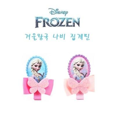 디즈니 겨울왕국 나비집게핀 핑크랜덤 머리핀