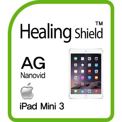 [힐링쉴드] 아이패드 미니3(iPad Mini3) AG Nanovid 지문방지 액정보호필름 전면 1매(HS143947)