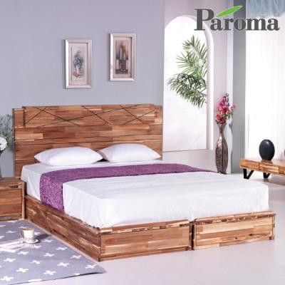 파로마 서랍형 아카시아원목 퀸침대 프레임 TP01