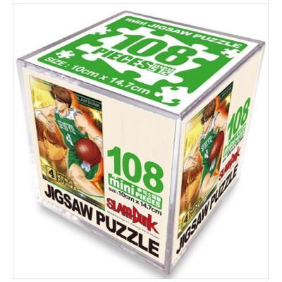 슬램덩크 직소퍼즐 미니 Cube 108 켄지 후지마