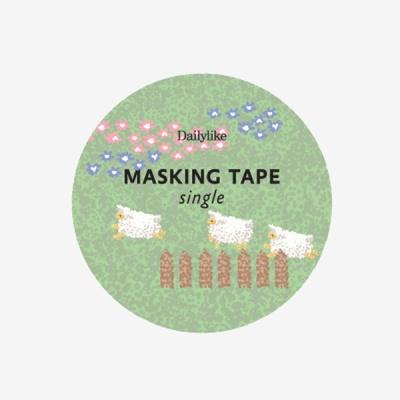 마스킹테이프 single - 149 Lamb