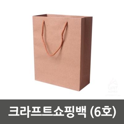 크라프트쇼핑백 (6호)_8649 쇼핑백 패턴쇼핑백 쇼핑백
