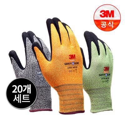 [3M]Safety Glove 천연라텍스 코팅 어린이 안전장갑 LATEX MS100 20개세트